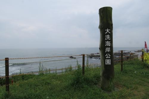 2017.5.10 茨城4.JPG