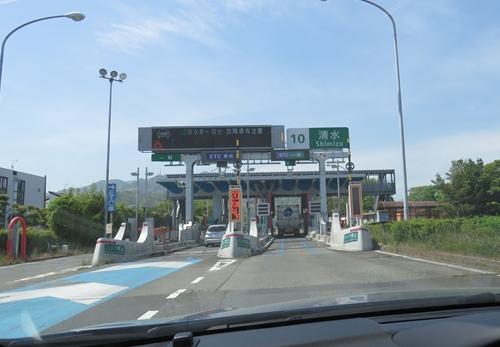 2017.5.8 東名8.JPG