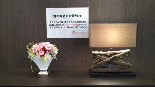 2018.5.26 ラ・ジェント・プラザ函館北斗7.JPG
