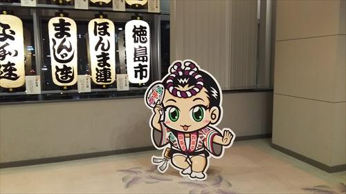 2018.8.28 阿波踊り会館2.JPG