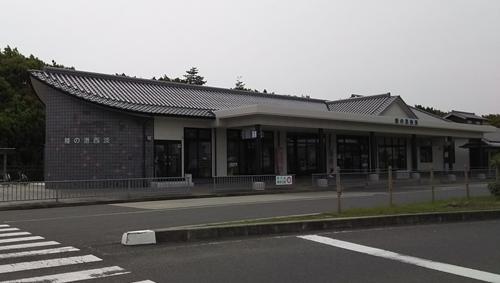 2019.4.23 西淡3.JPG