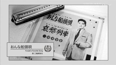 50周年 (7).JPG