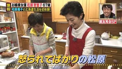 マコちゃんとちぃちゃん (9).JPG