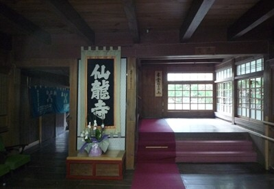仙龍寺 中.JPG