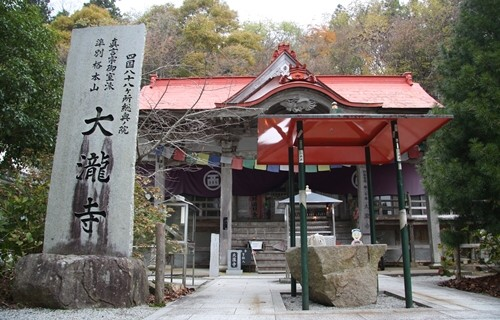 大瀧寺 本堂.JPG