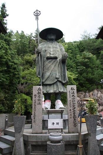 大窪寺 大師像.JPG