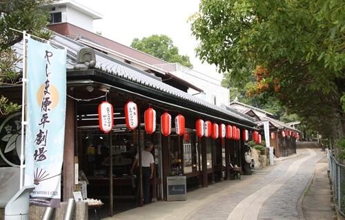 屋島寺 店.JPG