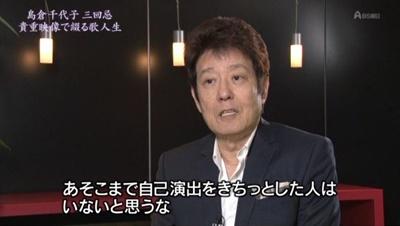 島倉千代子3.JPG