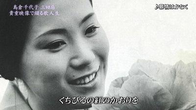 島倉千代子7.JPG