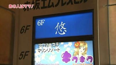 年金生活 (4).JPG