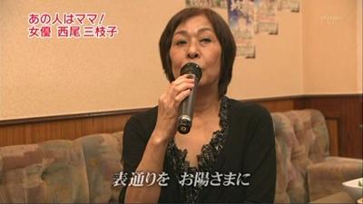 年金生活 (6).JPG