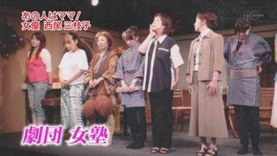 年金生活 (8).JPG