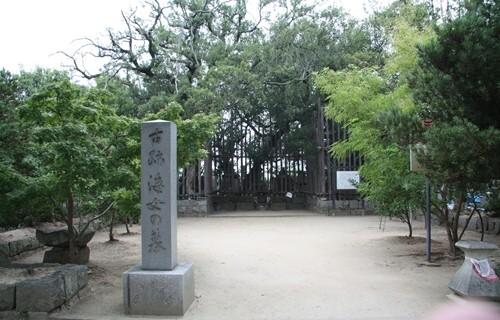 志度寺 海女の墓.JPG