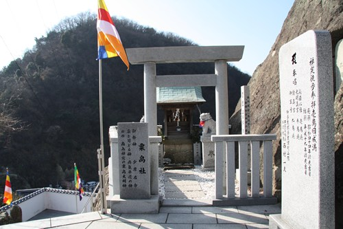 捨身ヶ嶽 (13).JPG