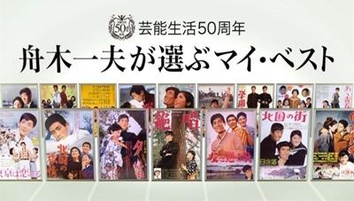 東京は恋する (2).jpg