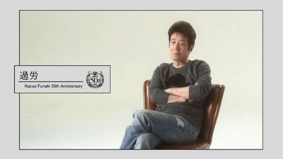 東京は恋する (4).JPG