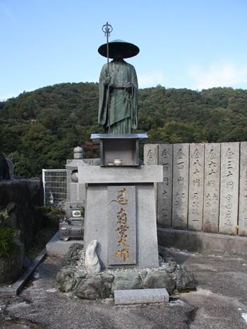 椿堂 大師像7.JPG