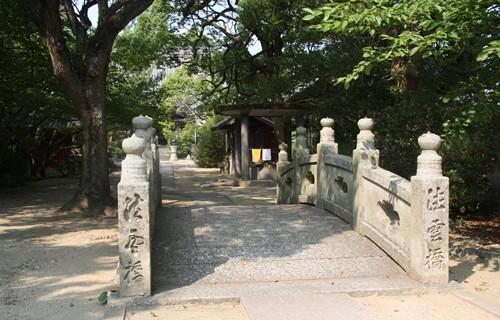 海岸寺奥の院 法雲橋.JPG