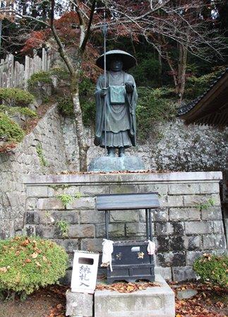 箸蔵寺 修行大師.JPG