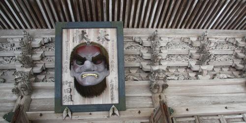 箸蔵寺 天狗2.jpg