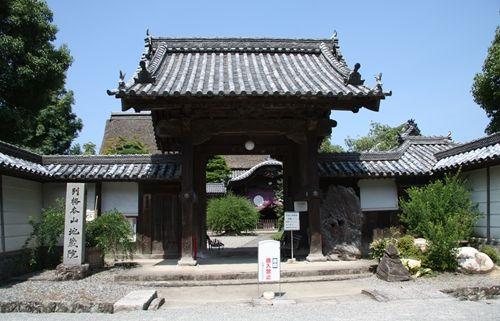 萩原寺 門.JPG