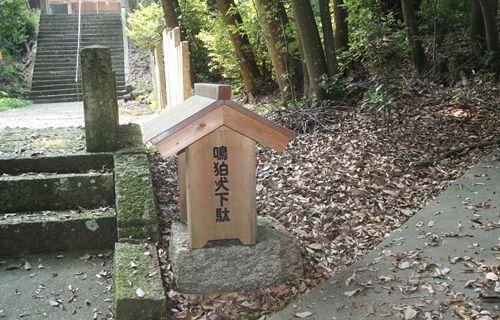 西麻植神社 (2).JPG