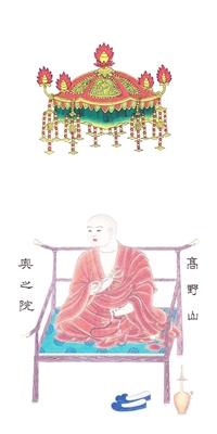 高野山奥の院 (10).jpg