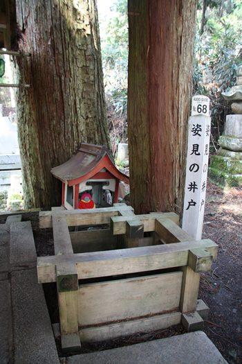 高野山奥の院 (2).JPG