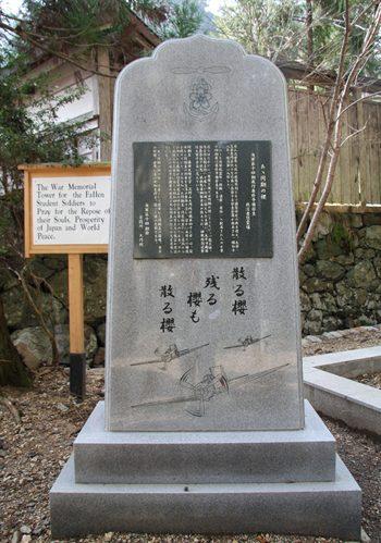 高野山奥の院 (4).JPG