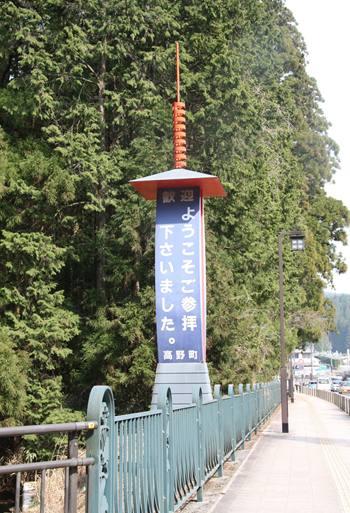 高野山奥の院 (7).JPG