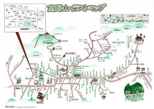 高野山奥の院 (9).jpg