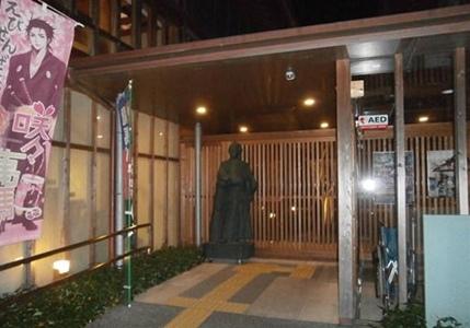 ryouma20.jpg